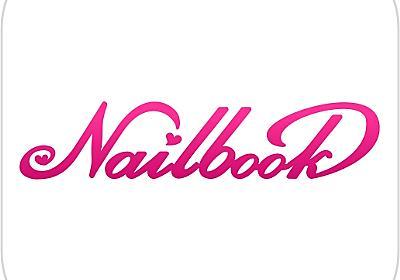 ネイルブックがネイルサロン向けにLINE Notify連携開始|株式会社スピカのプレスリリース