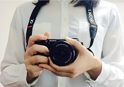 究極の旅行用カメラ!SONY「α6300」を購入したので開封の儀と撮影レビュー - 破天荒な女