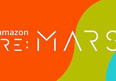 【社内向け】【re:Mars 2019】そんなに英語が得意じゃない人が英語のセッションをブログにする方法 #reMARS | DevelopersIO