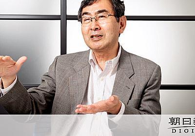 「平均値」はもう限界 格差広がる日本に新指標のススメ:朝日新聞デジタル
