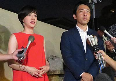 小泉進次郎氏と滝川クリステルが結婚&妊娠 - 社会 : 日刊スポーツ
