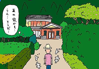 酷暑の夏。隅田川畔の両国を歩きモンゴル料理に物思い 【久住昌之の「途中めし」第15回「ウランバートル】 - ぐるなび みんなのごはん