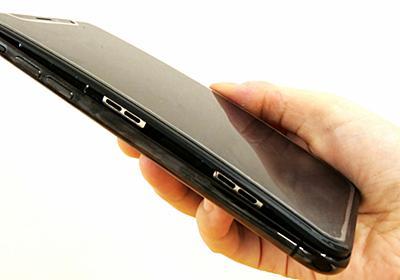 iPhone Xのバッテリーが突然ふくらんで曲がってヤバい状態になったのでAppleCare+特典「エクスプレス交換サービス」で修理依頼してみた - GIGAZINE