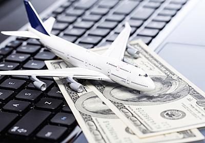 海外行きの航空券を予約するとき注意すべきこと | ライフハッカー[日本版]