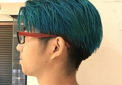 髪 ソラコム色 簡単 方法 - SORAZINE