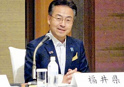 北陸新幹線見据え、しらさぎ増便を 中部圏知事会議が国、JRに要望へ | 政治・行政 | 福井のニュース | 福井新聞ONLINE