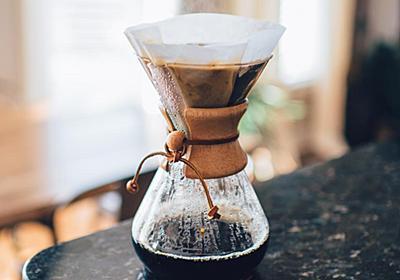 お家でのカフェタイムを素敵に演出する♪『コーヒー』にまつわるおすすめアイテム | キナリノ