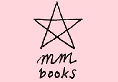 mm books