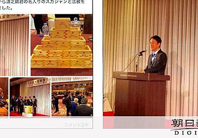 首相は8分間出席、閣僚は次々欠席…新型肺炎の対策会合:朝日新聞デジタル