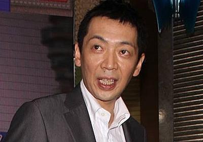 ミヤネ屋出演の元韓国大使 解説内容が「デマ」と批判殺到 | 女性自身