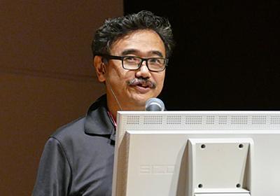 テクニカルジャーナリスト後藤弘茂氏が語るプロセッサ技術トレンド - GAME Watch