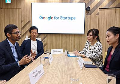 A new home for Japan's startups