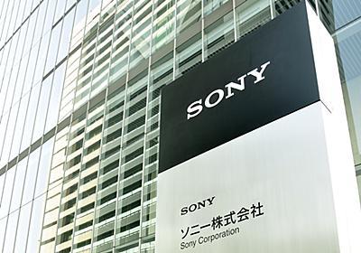 ソニーが「新卒に年収730万円」、最大のカベは中高年社員の嫉妬!? (1/3) - ITmedia ビジネスオンライン