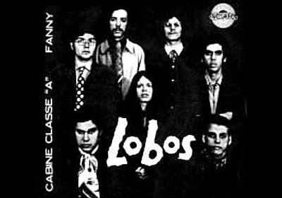 Os lobos - Cabine Classe A (1970)