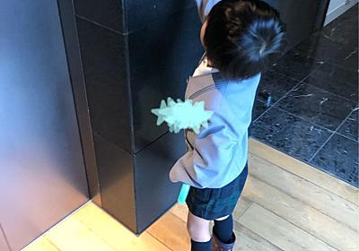 幼稚園へ | ABKAI 市川海老蔵オフィシャルブログ Powered by Ameba