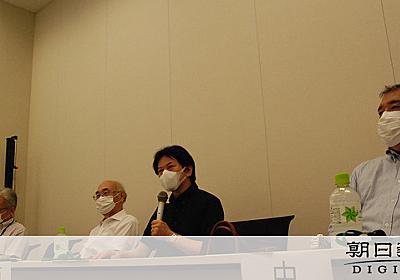 「憲法違反が常態化」 学者グループ、臨時国会巡り批判:朝日新聞デジタル