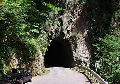 これが国道!? 岩肌むき出しの素掘りトンネルも 四国の「酷道」193号、走ってみた! | 乗りものニュース