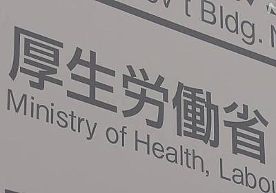 看護師の派遣 全国的に解禁か検討へ ワクチン接種の体制不足で | 新型コロナ ワクチン(日本国内) | NHKニュース