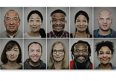顔認識テクノロジに関する当社の見解について:今が行動の時 - News Center Japan