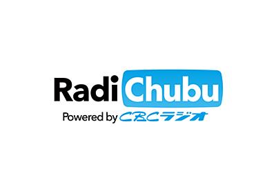 諏訪湖で行われた日本初のスケート大会 | RadiChubu-ラジチューブ-