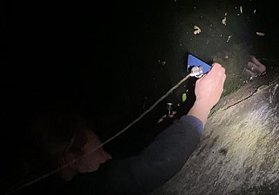 【やじうまPC Watch】川底に沈んだiPhone 12 Pro、MagSafeの磁石を利用して一本釣りで救出される - PC Watch
