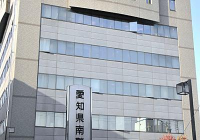 ニコニコ動画視聴者が通報して男逮捕 女性への傷害容疑:朝日新聞デジタル