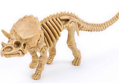世界で初めて発見された恐竜の「お尻の穴」の化石から分かる新事実とは? - GIGAZINE