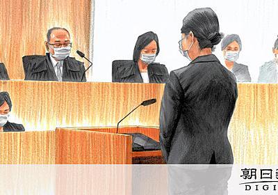 空港で出産・殺害、実刑判決の母親が訴えた「境界知能」とは?:朝日新聞デジタル