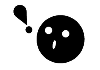 【人生初の挑戦・その2】ー5℃の中のテント泊!あれ?これ、寒すぎん? - ニワカ日記
