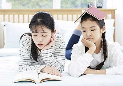 「本が読めない人」を育てる日本、2022年度から始まる衝撃の国語教育 | 教育現場は困ってる | ダイヤモンド・オンライン