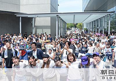 授業より応援を…秋田の県立高、午後休み・PVの学校も - 高校野球:朝日新聞デジタル