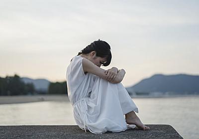 現代人をむしばむ「愛着障害」という死に至る病 | 家庭 | 東洋経済オンライン | 経済ニュースの新基準