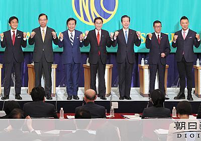 「未来選択」掲げる首相、ゼロ回答を連発 衆院選、与野党の党首応酬:朝日新聞デジタル