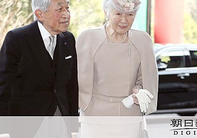 天皇陛下「人々の助け幸せなこと」おことばで国民おもう:朝日新聞デジタル