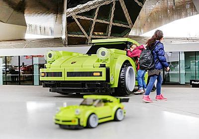 巨大レゴで作られた実物大のポルシェ911ターボ、ドイツの博物館で展示中 | ギズモード・ジャパン