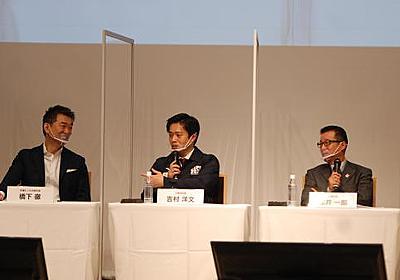 橋下、吉村、松井そろい踏み「とんでもない」辛坊氏 - 社会 : 日刊スポーツ