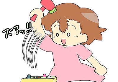 【育児漫画】メイとモグラたたき