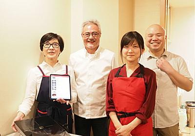 たとえるなら「何でもできるパソコン」--IoT×卓上IH「Repro」に見る調理の可能性 - CNET Japan