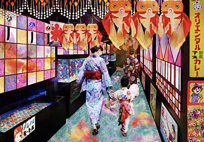 すみだ水族館、レトロ空間で金魚鑑賞を楽しむ「東京金魚ワンダーランド2019」を開催
