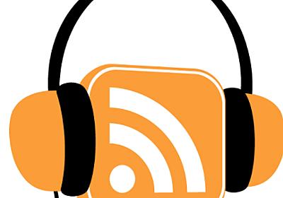ポッドキャストの日なので、Podcastの未来を考えてみた - 世界のねじを巻くブログ@世界一周