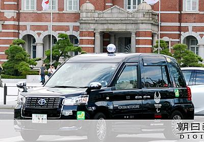 五輪へタクシー進化中 脱法人客中心へ、9千人が英会話:朝日新聞デジタル