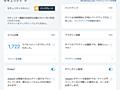 WordPressにJetpackを入れるべき理由   Stocker.jp / diary