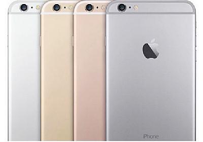 【iPhone 6s/6s Plus】iOS14.7.1で不具合注意!アップデートは待って! | 副業ブログ