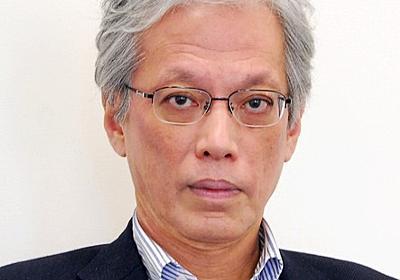 [寄稿]日韓和解のために : 社説・コラム : hankyoreh japan