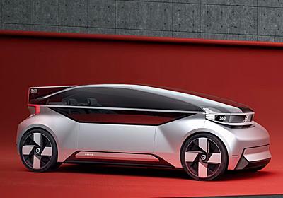 寝てる間に目的地に到着。 ボルボが考えた完全自律運転コンセプトカー「360c」   ギズモード・ジャパン