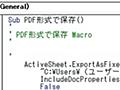 【エクセル時短】記録したマクロを自分仕様に! 「VBA」によるカスタマイズに挑戦 | Excel | できるネット