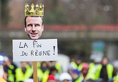 フランスデモ、怒りの根底にある「庶民軽視・緊縮財政」の現代史(小田中 直樹) | 現代ビジネス | 講談社(1/3)