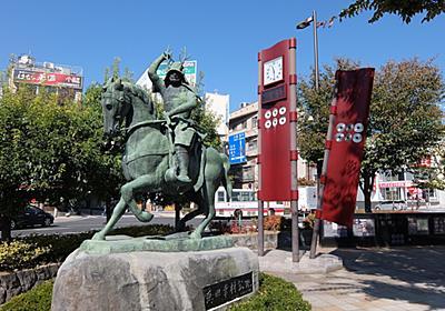 オカルト歴史が「日本遺産」に!? 全国に広がる「偽史」町おこし | ハーバー・ビジネス・オンライン
