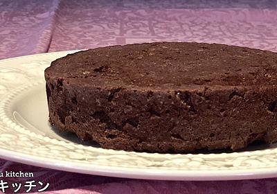 レンジで4分なのに絶品濃厚!ダイエットおからガトーショコラのレシピ! - てぬキッチン