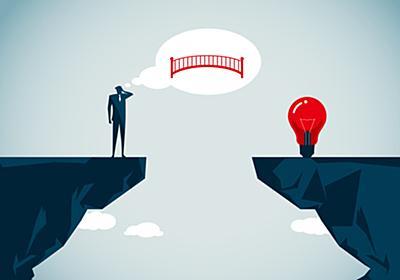 「2025年の崖」とは何か?レポートを要約すると? 経産省の推奨施策まとめ |ビジネス+IT